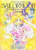 Le Grand Livre de Sailor Moon 6 Artbook