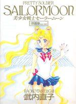 Le Grand Livre de Sailor Moon 7 Artbook