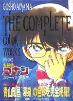 Gosho Aoyama - The Complete Color Works 1 Artbook