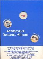 Mitsuru Adachi - Season's Album 0 Artbook