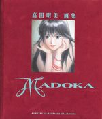 Akemi Takada - Madoka 1 Artbook