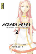 Eureka Seven 2 Manga