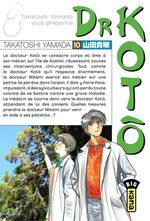 Dr Koto 10 Manga