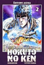 Hokuto no Ken - Ken le Survivant 2