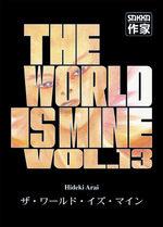 The World is Mine 13 Manga