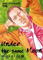 Under the Same Moon 5