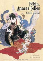 Pekin - Années folles T.2 Manga