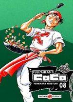 Full Ahead ! Coco 8 Manga
