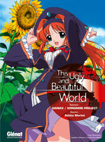 This Ugly And Beautiful World # 1