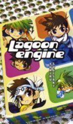 Lagoon Engine 4 Manga