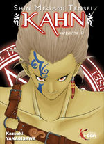 Shin Megami Tensei : Kahn 8