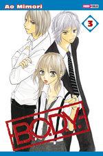 B.O.D.Y. 3 Manga