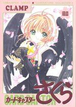 Card Captor Sakura - Art Book 2 Artbook