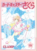 Card Captor Sakura - Art Book 3 Artbook