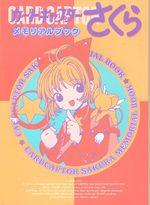 Card Captor Sakura - Art Book 4 Artbook