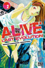 Alive Last Evolution 2