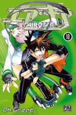 Air Gear 10 Manga