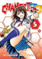Change 123 5 Manga