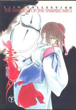 Princesse Vampire Miyu - Film Collection 2