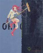 Himiko Den - Conceptual Artbook 1 Artbook