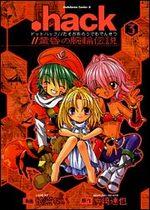 .Hack// Le Bracelet Du Crépuscule 3 Manga