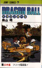 couverture, jaquette Dragon Ball Japonaise simple 25