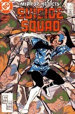 Suicide Squad # 20