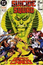 Suicide Squad 45