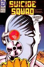 Suicide Squad 64