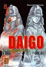 Daigo, Soldat du Feu 8