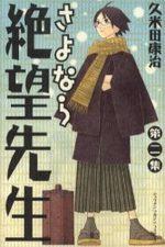 Sayonara Monsieur Désespoir 2 Manga