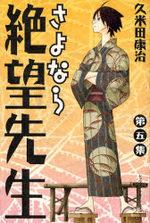 Sayonara Monsieur Désespoir 5 Manga