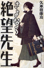 Sayonara Monsieur Désespoir 7 Manga