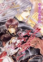 Crimson Spell 1 Manga