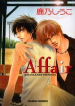 Affair 1