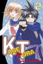 Kagetora 2