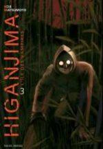Higanjima 3