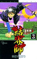 Kekkaishi 3