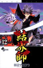 Kekkaishi 12