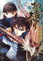 Otogi Matsuri 7 Manga