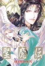 Seimaden 9 Manga