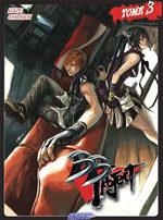 BB Project 3 Global manga