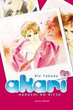 Akari 4