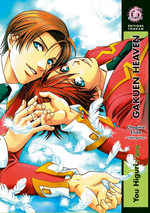 Gakuen Heaven 3 Manga