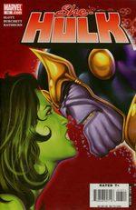 Miss Hulk # 13