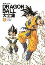 Dragon Ball le super livre 4 Guide