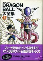 Dragon Ball le super livre 5 Guide