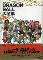 Dragon Ball le super livre 7 Guide