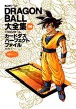 Dragon Ball le super livre 8 Guide