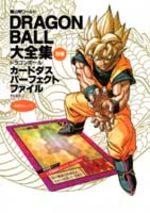 Dragon Ball le super livre 9 Guide